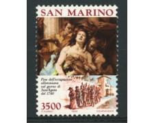 1990 - LOTTO/12217 - SAN MARINO - LIBERAZIONE ALBERONIANA - NUOVO
