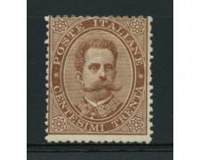 1879 - LOTTO/12234 - REGNO - 30 c. BRUNO - LING.