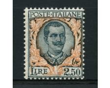1926 - LOTTO/12238 - REGNO - 2,50 LIRE TIPO FLOREALE - NUOVO