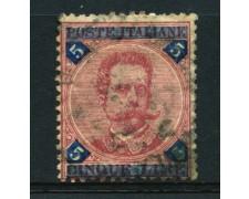 1891 - LOTTO/12239 - REGNO - 5 LIRE UMBERTO I° - USATO