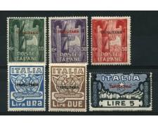 1923 - LOTTO/12245 - TRIPOLITANIA - MARCIA SU ROMA 6v . - ling.