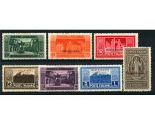 1929 - LOTTO/12246 - TRIPOLITANIA - MONTECASSINO 7v. - LING.