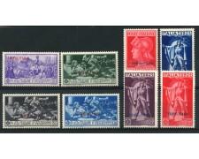 1930 - LOTTO/12247 - TRIPOLITANIA - FRANCESCO FERRUCCI 8v. -  LING.