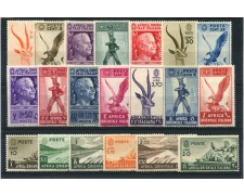 1938 - LOTTO/12253 - AFRICA ORIENTALE - SERIE PITTORICA 20v. - LING.