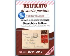 2011/13 - LOTTO/12266 - UNIFICATO STORIA POSTALE  - NUOVO