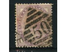 1881 - LOTTO/12302 - GRAN BRETAGNA - 1p. VIOLETTO  - USATO