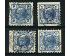 1901 - LOTTO/12348 - AUSTRIA - 2H. AZZURRO PER GIORNALI DENTELLATURE PRIVATE 4v. - USATI
