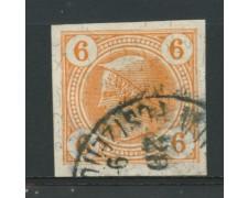 1899 - LOTTO/12349 - AUSTRIA - 6h. ARANCIO FRANCOBOLLO PER GIORNALI - USATO