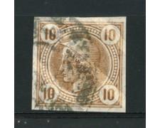1901 - LOTTO/12350 - AUSTRIA - 10h. BRUNO PER GIORNALI - USATO