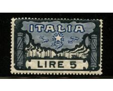 1923 - LOTTO/12376 - REGNO - 5 LIRE MARCIA SU ROMA - NUOVO