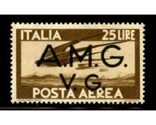 1945 - LOTTO/12381 - VENEZIA GIULIA - POSTA AEREA 25 LIRE BRUNO - NUOVO