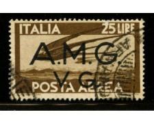 1945 - LOTTO/12382 - VENEZIA GIULIA - POSTA AEREA 25 LIRE - USATO