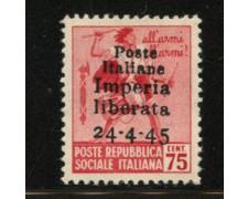 IMPERIA - 1945 - LOTTO/12391 - 75c. POSTE ITALIANE IMPERIA LIBERATA - NUOVO