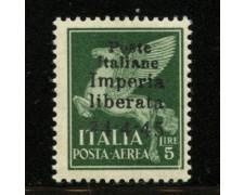 IMPERIA - 1945 - LOTTO/12392 - 5 LIRE POSTA AEREA SOPRASTAMPATO - NUOVO