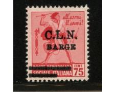 BARGE - 1945 - LOTTO/12398 - 75c. MONUMENTI DISTRUTTI - NUOVO