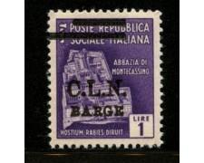 BARGE - 1945 - LOTTO/12399 - 1 LIRA MONUMENTI DISTRUTTI - NUOVO