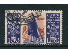 1948 - REPUBBLICA - 100 LIRE S.CATERINA POSTA AEREA - USATO - LOTTO/12404A