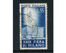 1951 - REPUBBLICA - 55 LIRE FIERA DI MILANO - USATO - LOTTO/12408B