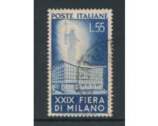 1951 - REPUBBLICA - 55 LIRE FIERA DI MILANO - USATO - LOTTO/12408C