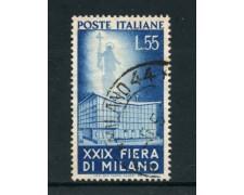 1951 - REPUBBLICA - 55 LIRE FIERA DI MILANO - USATO - LOTTO/12408D