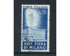 1951 - REPUBBLICA - 55 LIRE FIERA DI MILANO - USATO - LOTTO/12408E