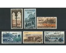 1954 - LOTTO/12454 -  TRIESTE A -  SERIE TURISTICA 6v. - USATI