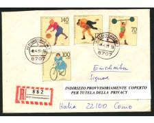 1991 - LOTTO/12462 - GERMANIA FEDERALE - AIUTO ALLO SPORT - BUSTA VIAGGIATA