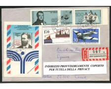 1991 - LOTTO/12463 - GERMANIA FEDERALE - LILIENTTHAL - BUSTA VIAGGIATA
