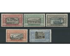 1923 - LOTTO/12545 - REGNO -  CINQUANTENARIO DI A. MANZONI  5v. -  LING.