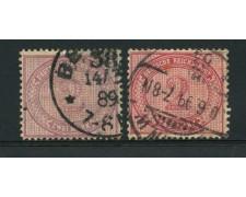 1875 - LOTTO/12558 - GERMANIA IMPERO - 2m. VINACEO - 2 VALORI USATI