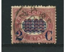 1878 - LOTTO/12724 - REGNO - 2c. su 10,00 LACCA - USATO
