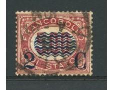 1878 - LOTTO/12727 - REGNO - 2c. su 5,00 LACCA - USATO