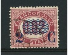 1878 - LOTTO/12732 - REGNO - 2c. su 0,02 LACCA - USATO
