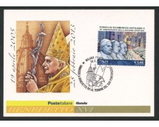 2013 - LOTTO/12736 - REPUBBLICA - OMAGGIO A BENEDETTO XVI° AL TERMINE DEL PONTIFICATO .
