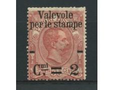 1890 - LOTTO/12738 - REGNO - 2c. su 50c. VALEVOLE PER LE STAMPE - LING.