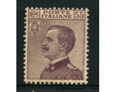 1920 - LOTTO/12746 - REGNO - 55 c. VIOLETTO BRUNO - LING.