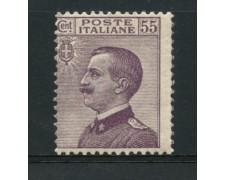 1920 -  LOTTO/12747 - REGNO - 55 c. VIOLETTO BRUNO - NUOVO