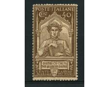 1921 - LOTTO/12750 - REGNO - 40c. DANTE ALIGHIERI - NUOVO
