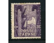 1923 - LOTTO/12751 - REGNO - 30c. MARCIA SU ROMA - NUOVO