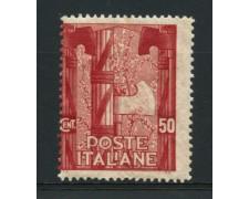 1923 - LOTTO/12752 - REGNO - 50c. MARCIA SU ROMA - NUOVO