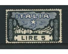 1923 - LOTTO/12754 - REGNO - 5 Lire MARCIA SU ROMA  - LING.