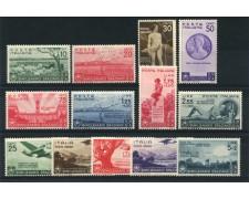 1936 - LOTTO/12758 - REGNO - BIMILLENARIO DI ORAZIO 13v. - NUOVI
