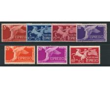 1945/51 - LOTTO/12778 - REPUBBLICA - FRANCOBOLLI PER ESPRESSO 7v. - NUOVI