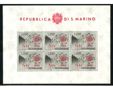 1962 - LOTTO/12802 - SAN MARINO - EUROPA FOGLIETTO - NUOVO