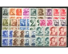 1961 - LOTTO/12807A - REPUBBLICA - MICHELANGIOLESCA  19v. - QUARTINE NUOVE