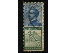 1924 - LOTTO/12838 - REGNO - 25c. REINACH - USATO