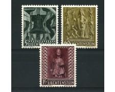 1959 - LOTTO/12845 - LIECHTENSTEIN - NATALE 3v . - NUOVI