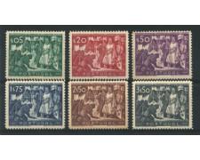 1947 - LOTTO/12857 - PORTOGALLO - LIBERAZIONE DAGLI ARABI  6v. - T/L