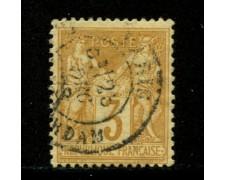 1877/80 - LOTTO/12881 - FRANCIA - 3c. BISTRO GIALLO - USATO