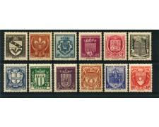 1941 -  LOTTO/12882 - FRANCIA - SOCCORSO NAZIONALE 12v. -  nuovi